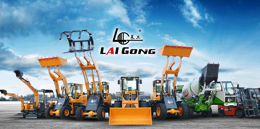 Shandong Lai Gong